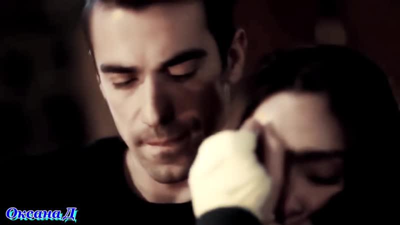 Ферхат Аслы - Это любовь
