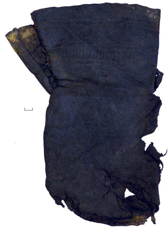 В Липецкой области отмечают День археолога — Изображение 1
