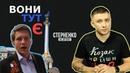 Києвом вільно гуляє російський інфовбивця Корчєвніков СТЕРНЕНКО НА ЗВ'ЯЗКУ