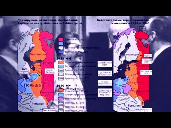 Сталин и Гитлер 80 лет дьявольскому перемирию СМОТРИ В ОБА №136