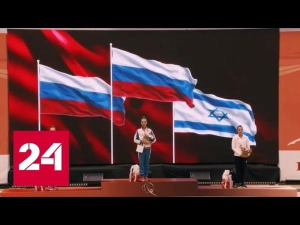 Дина и Арина Аверины интервью репортаж World Challange Cup 2019 Беларусь Минск