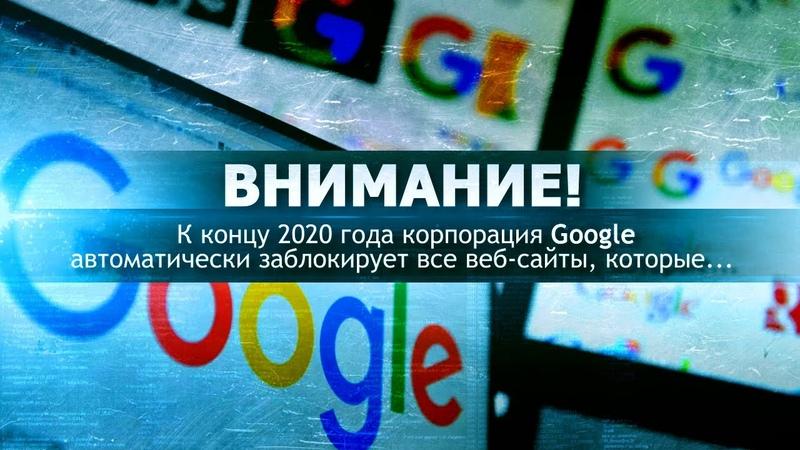Внимание Корпорация Google внедряет новый алгоритм поиска