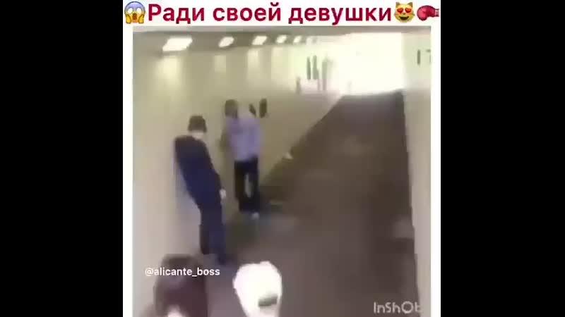 Музичний_Демон_on_InstagramДрузья_давайте_продв(MP4).mp4