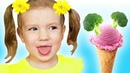 Do You Like Broccoli Ice Cream Songs for Kids Nursery Rhymes by Tim and Essy
