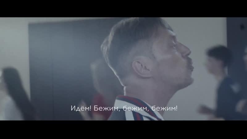 Игорь Сукманов физрук