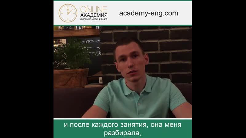 Вадим Лариков, отзыв об обучении