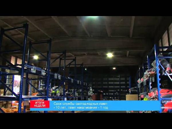 Применение светодиодного освещения на железнодорожных объектах России