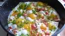 Как приготовить царскую яичницу Так едят в деревне Вкуснее не бывает