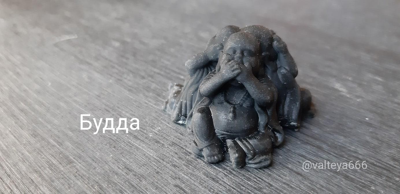 Хештег будда на   Салон Магии и мистики Елены Руденко ( Валтеи ). Киев ,тел: 0506251562  _w0gojGUrIs