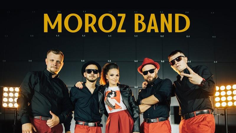 кавер группа Moroz Band life promo 2019 тизер