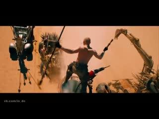 Запомните меня! Фуриоса против Дикобразов - Безумный Макс- Дорога ярости (2015) ()