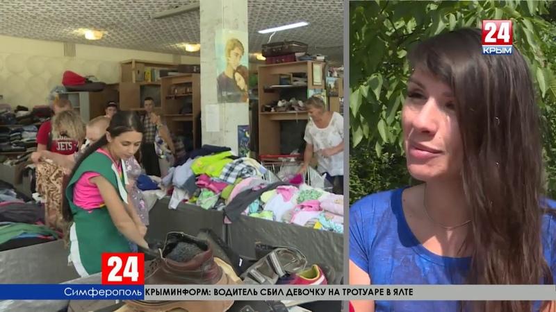 Больше пяти тысяч детей в Крыму получат школьную форму и канцелярские принадлежности бесплатно