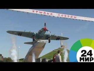 Летающий танк: в Беларуси установили памятник самолету Ил-2