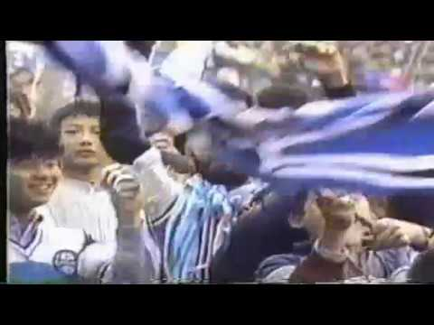 Grêmio Foot-Ball Porto Alegrense - Hamburger Sport Verein 1983-12-11 Toyota Cup