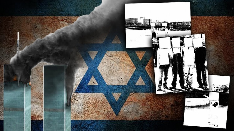 FBI (Partially) Releases (Redacted) Photos of 911 Dancing Israelis! - NewWorldNextWeek