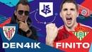 КУБОК ФИФЕРОВ 2019 FLOMASTEROFF VS FINITO 4 ТУР