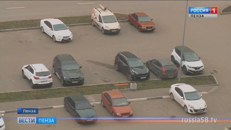 В Пензе со злостными парковщиками борются штрафами