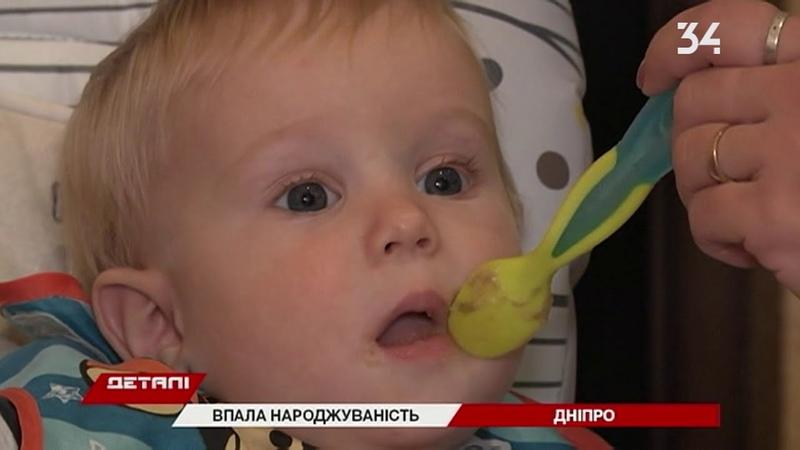 В Украине отменят пособие по уходу за ребенком до 3 лет?