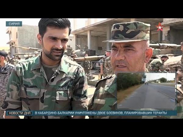 В Сирии показали прославленный танковый полк «Силы Тигра»