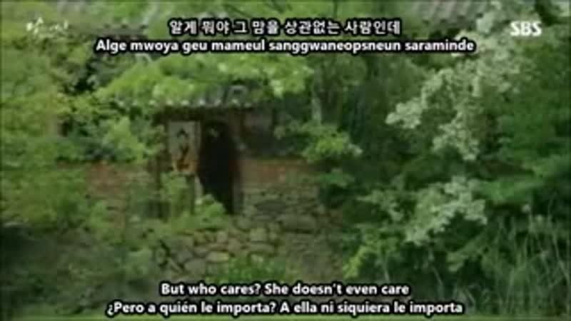 Jubi amp Jang Yi Jeong Confusing sub espa ol Ost Moon Lovers Scarlet Heart Ryeo