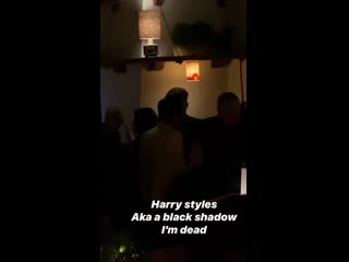 Harry at the BRITs Sony after party - February 18 via