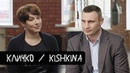 Кличко о криминале 90 х страхе и мотивации KishkiNa 19 12 2018