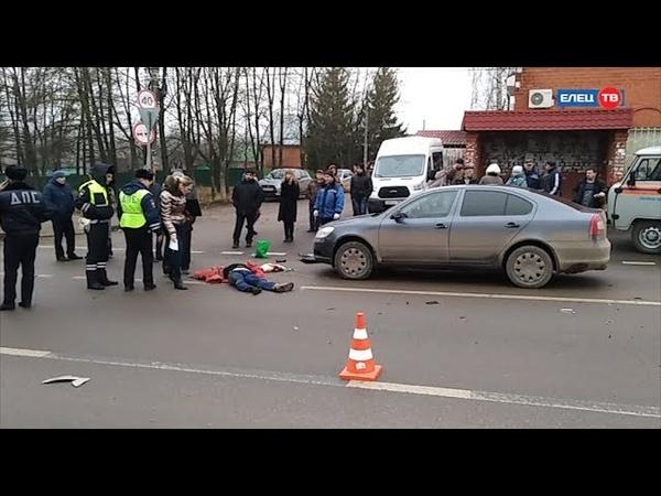 В Ельце произошло ДТП со смертельным исходом