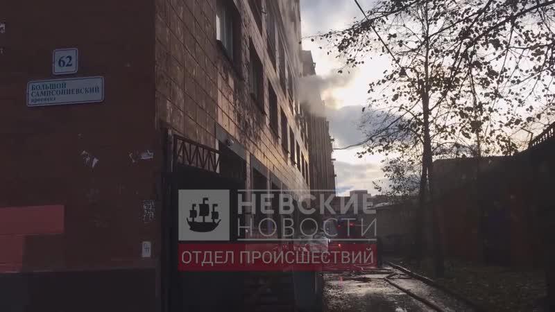 В жилом здании на Большом Сампсониевском случился пожар