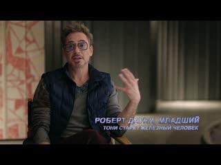 Роберт Джон Дауни младший приглашает вас на фильм «Мстители: Финал» 30 октября в 20:30 на телеканале «Кинопремьера»