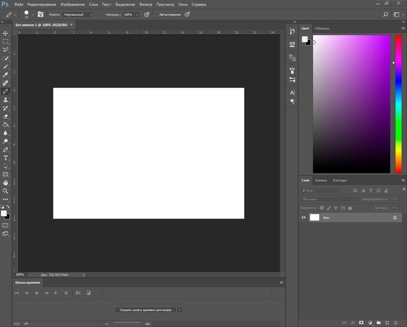 Создаём GIF для таргета ВК, изображение №3