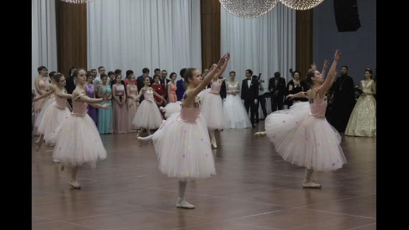 Сретенский бал 2020.Балерины.