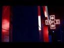 Austin Hull RX Lyric Video