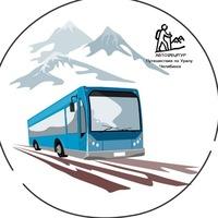 Логотип АВТОBUSТУР /Путешествия по Уралу/ Челябинск