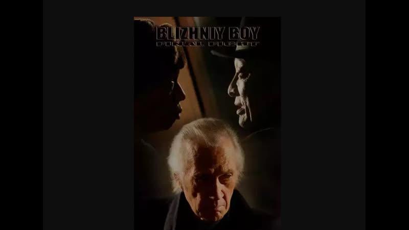 Ближний бой / Blizhniy Boy: The Ultimate Fighter (2007) дубляж,DVDRip.720