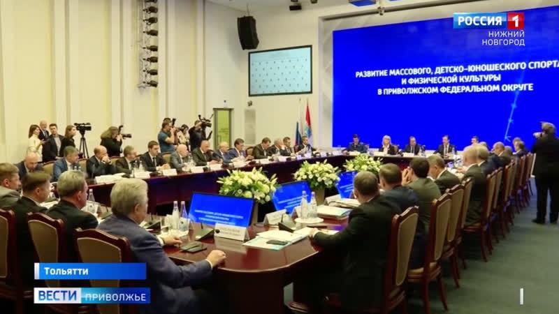 в Тольятти проходит заседание Совета при полномочном представителе Президента в ПФО Игоре Комарове
