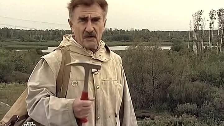 КРИМИНАЛЬНЫЕ ХРОНИКИ Следствие вели 6 сезон 17 серия Ведьма 2011 год 16