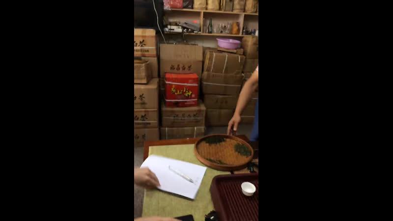 Лаоча тунбей тегуаньинь из Сянхуа