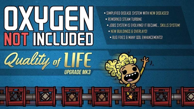 Oxigen Not Includet №2