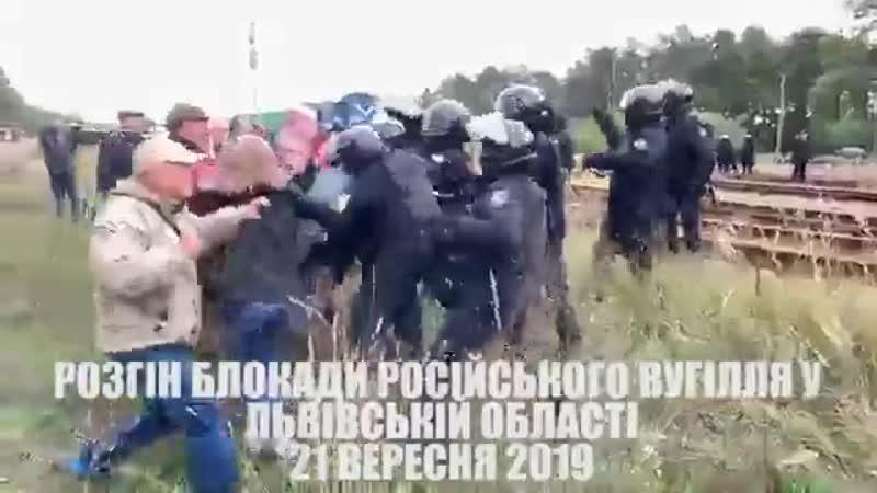 Угольная вечеринка во Львовской области