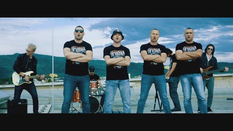 Zaprešić Boys Igraj moja Hrvatska Official Video