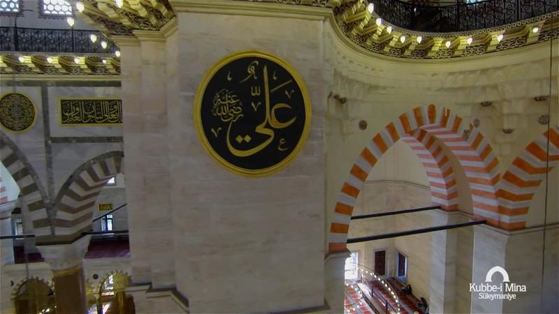 Kubbe i Mina 11 Bölüm Süleymaniye Camii