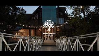 Wild Hearts Can't Be Broken(Wedding clip)2019