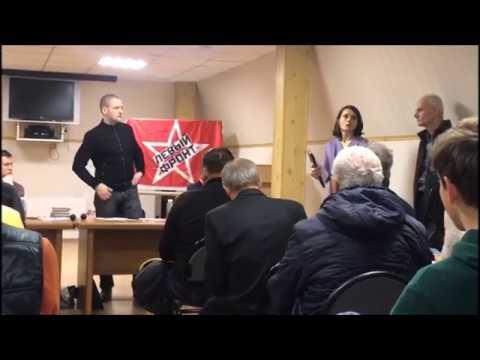Удальцов и Левый фронт поддержали защитников Поварово. Встреча в Зеленограде