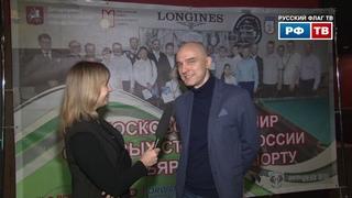Лариса Соловьева (Русский Флаг ТВ ( РФТВ)). интервью с Андреем Державиным на турнире по бильярду.
