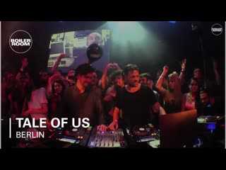 Deep house presents tale of us boiler room berlin 5th birthday #liveset@deephouse_top