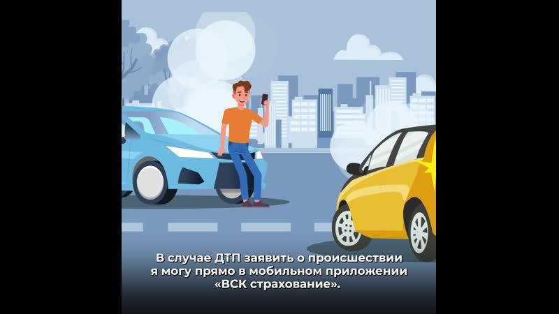ОСАГО агенты VKontakte 1080х