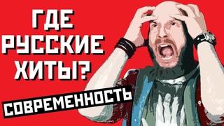 ИгроСториз: Русский геймдев во мгле