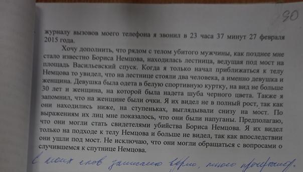 Борис Немцов 99IXtORb9fA