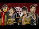 2013.01.02 AJPW New Year Shining Series 2013 New Year 2 Days - Day 1
