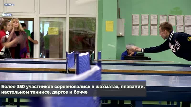 Спартакиада инваспорта Равные возможности сент 2019